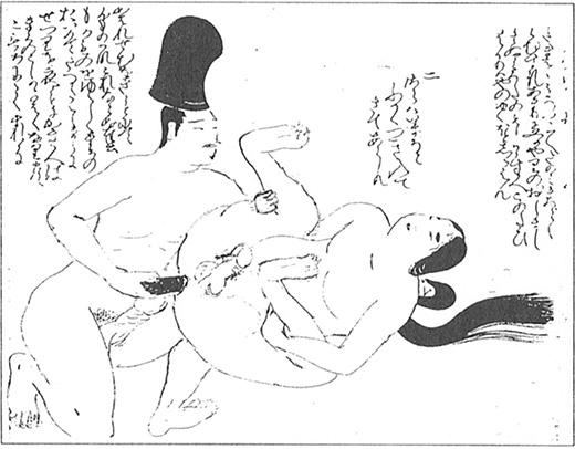 1801_sashikae_520.jpg