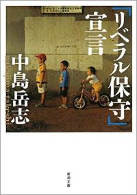 1802_marugeki_200.jpg