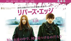 1802_okazaki01_300.jpg