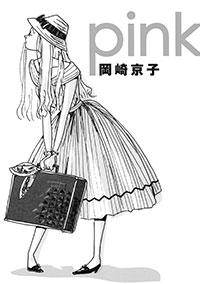 1802_okazaki04_200.jpg