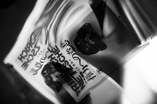 1803_kayano1803_520.jpg