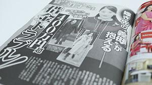 1804_makosama1a_300.jpg