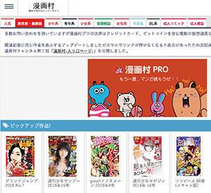 1804_mangamura1_300.jpg
