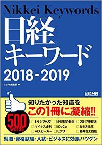 1804_nikkei_200.jpg
