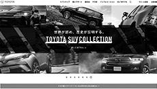 1805_esports_toyota_230.jpg