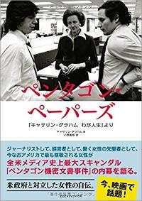 1805_marugeki_200.jpg
