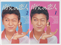 1805_takahashiyumiko_200.jpg