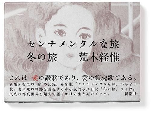 1806_03-2_520.jpg