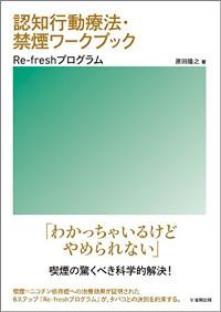 1807_marugeki_tabako_200.jpg