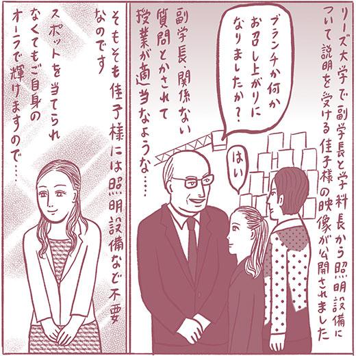 1808_Kakosamakikoku_520.jpg