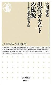 1809_gendaiokaruto_200.jpg