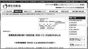 1811_game_izon1_300.jpg