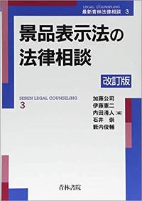 1811_keihinnhyoujihou_200.jpg