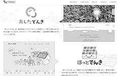 1811_kurosaka_1811_230.jpg