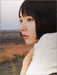 1811_yoshioka_200.jpg