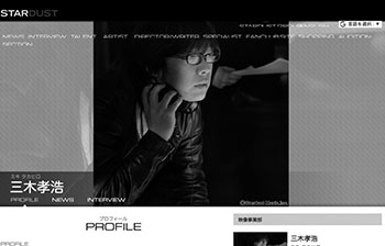 1812_P100-103_01_350.jpg
