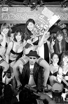 米倉、上戸所属のオスカー社員が大量退社で瓦解!?――古賀イズムを取り戻せ!の画像1