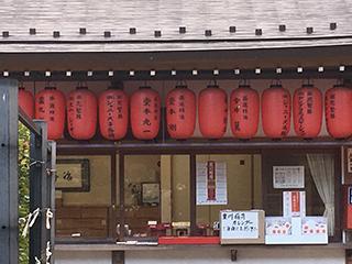 1902_toyokawa_02_320.jpg