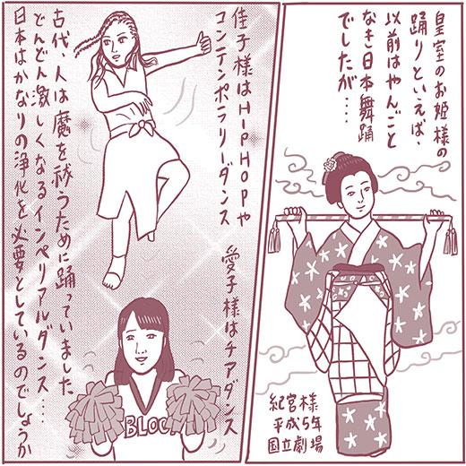 1903_Kakosamadance_520.jpg