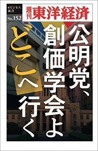 1903_soukagakkai_200.jpg
