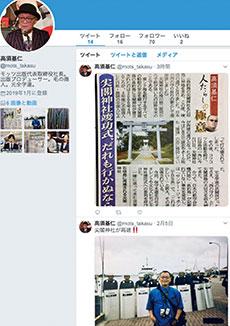 1903_takasu1903_230.jpg