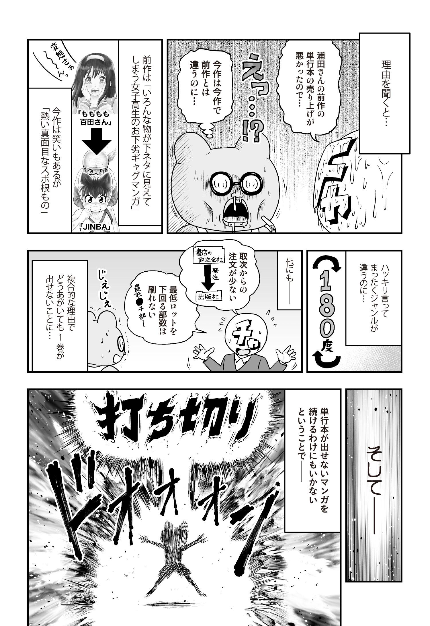 菊 の 紋 ニュース 皇室 是々非々 自 録