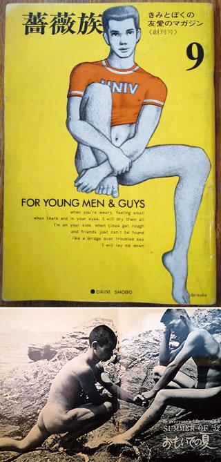 1904_gaymedia_1P_left_320.jpg