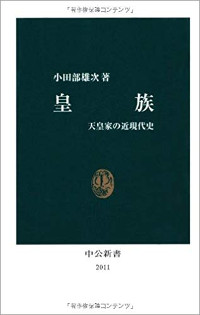 1906_kouzoku_200.jpg
