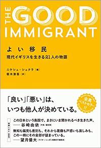 1907_immigrant_200.jpg