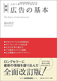 1907_koukokunokihon_200.jpg