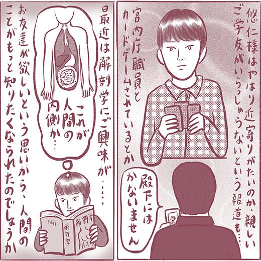 1907_sashikae_Hisahitosama_520.jpg