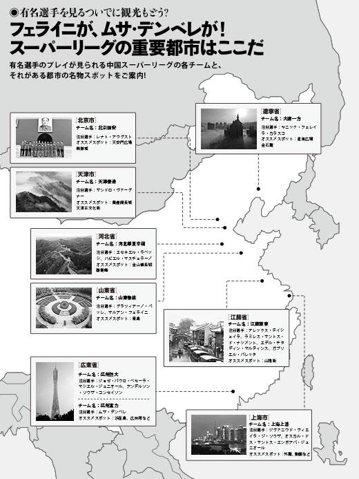 1908_P078-081_map_520.jpg