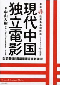1908_kenetsu_200.jpg