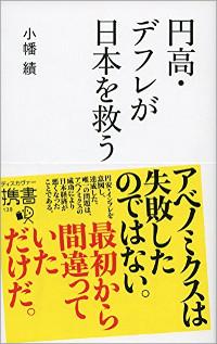 1909_marugeki_200.jpg