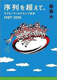 1910_rugby_200.jpg