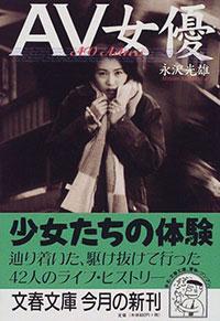 1910_sarashina_200.jpg
