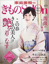 1910_takigawa_200.jpg