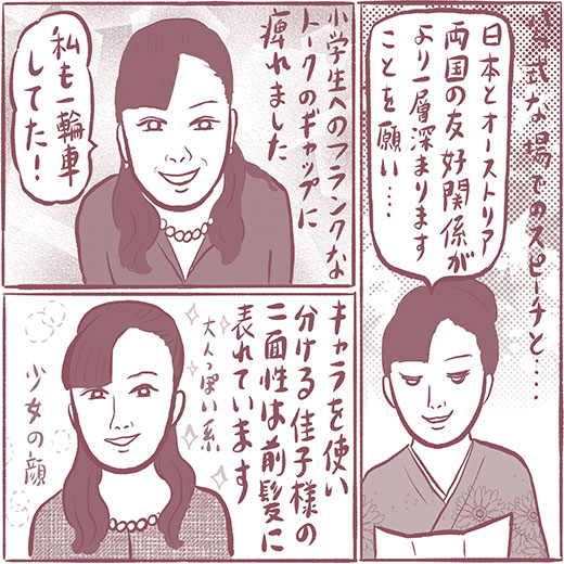 1911_Kakosamakaaigai_520.jpg