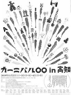 2001_MF_01_PH_1C_230.jpg