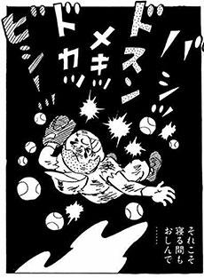 2001_bukatsu12_230.jpg