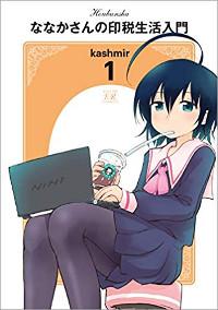 2001_nanakasann_200.jpg
