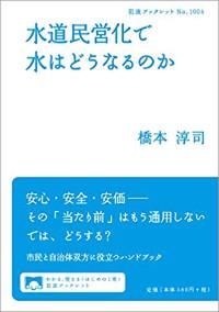 2001_suidou_200.jpg