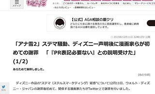 2002_P066-069_P2_320.jpg