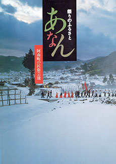 2002_P123_sashikae_230.jpg