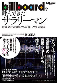 2002_oricon_200.jpg