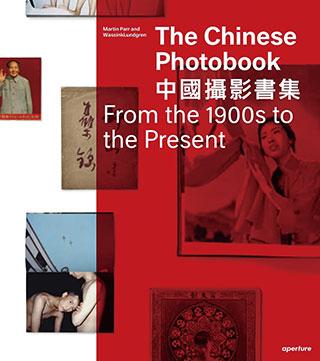 2003_P048-053_china14_320.jpg