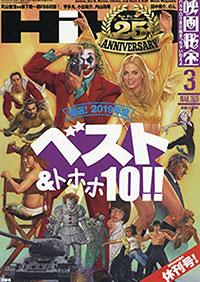 2003_bestandtohoho10_200.jpg