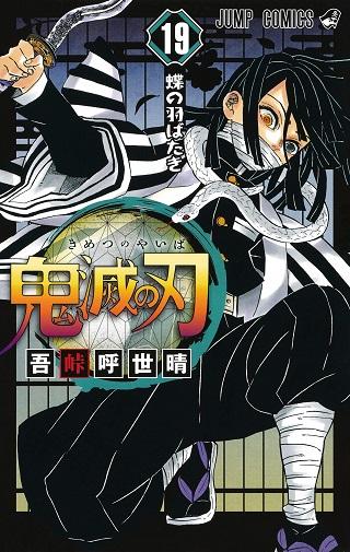 2003_kimetsugazou_320.jpg
