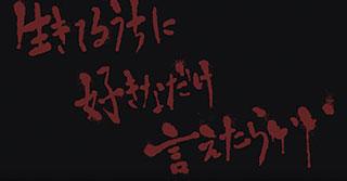 2005_KANSAIRAP_P114-133_song005_320.jpg