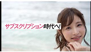 2005_P050-053_sashikae_320.jpg